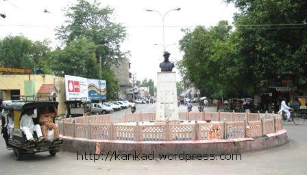 गंगानगर, राजस्थान का भगत सिंह चौक.