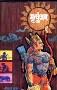मृत्युंजय उपन्यास में  कर्ण की ओजस्वी, उदार, दिव्य और सर्वांगीण छवि प्रस्तुत करते हुए सावंत ने जीवन के सार्थकता, उसकी नियति और मूल-चेतना तथा मानव-सम्बन्धों की स्थिति एवं संस्कारशीलता की मार्मिक और कलात्मक अभिव्यक्ति की है.