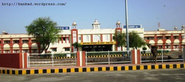 बीकानेर. लालगढ़ स्टेशन बीकानेर का नया और बड़ा रेलवे स्टेशन.