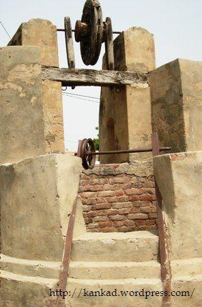 मोहल्लां, करणपुर का कुआं.