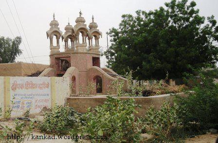 गणेशगढ़ की चौपाल में पुरा भव्य कुआं.
