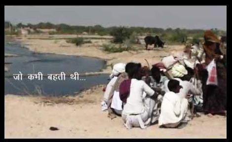 luni_river_jodhpur